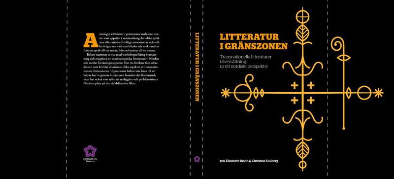 litteratur_i_granszonen
